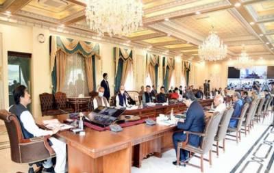وزیراعظم کی زیر صدارت وفاقی کابینہ کااہم اجلاس آج ہوگا