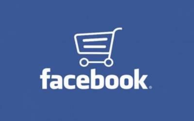 فیس بک نیا شاپنگ فیچر لانچ کرے گا