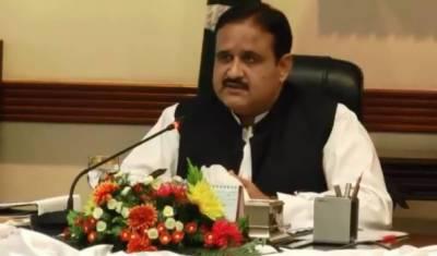 وزیراعلیٰ پنجاب کی زیرصدارت اجلاس میں آئندہ مالی سال کی بجٹ تجاویز پر غور