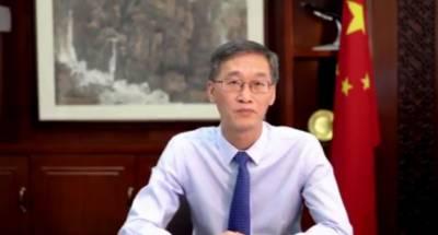 پاکستان چین تعلقات کی 69 سالگرہ پر چینی سفیر کا پیغام