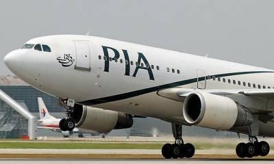 پاکستانیوں کی واپسی: پی آئی اے کی خصوصی پروازیں امریکہ اور مصر روانہ ہونگی