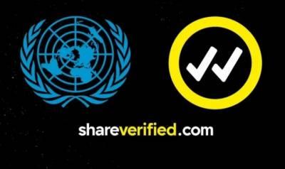 اقوام متحدہ نے کورونا سے متعلق غلط معلومات روکنے کے لیے ایک نئی کاوش متعارف کردی