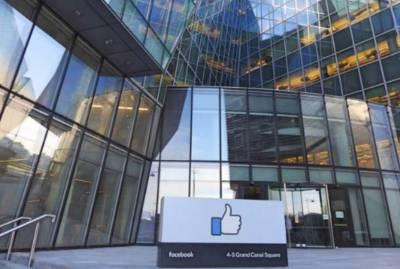 فیس بک کاملازمین کوگھروں سےمستقل کام کرنےکی اجازت دینےکااعلان