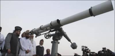 عید الفطر کا چاند دیکھنے کے لیے رویت ہلال کمیٹی کا اجلاس جاری