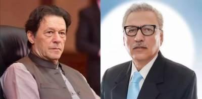 صدر عارف علوی اور وزیر اعظم عمران خان کی قوم کو عید الفطر کے موقع پر مبارکباد
