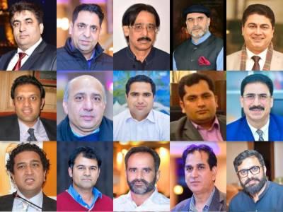 طیارہ حادثہ میں شہید ہونے والوں کے لئے اظہار افسوس اور تحقیقات کا مطالبہ - پاکستان کمیونٹی فرانس