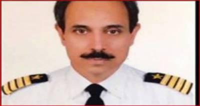 طیارہ حادثہ میں شہید ہونے والے پائلٹ کے والد نے پی آئی اے کی انکوائری مسترد کردی