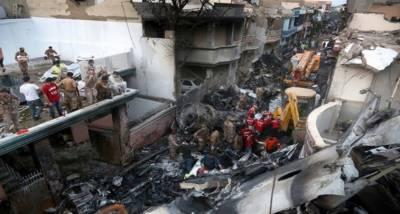طیارہ حادثہ: فرانسیسی ٹیم کا جائے حادثہ کا معائنہ مکمل