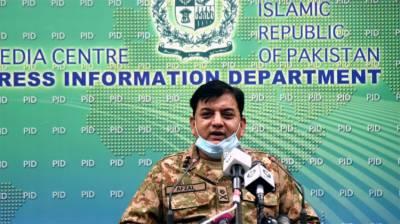 پاکستان کورونا کے مریضوں کے علاج کیلئے طبی سامان کی تیاری میں خود کفیل ہوگیا ہے،چیئرمین این ڈی ایم اے