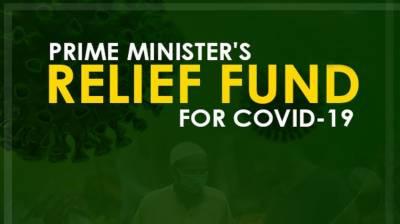 کوروناوائرس بارے وزیراعظم ریلیف فنڈمیں 4 ارب روپےسےزائدرقم جمع