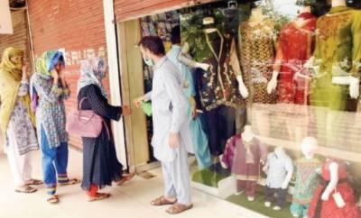 پنجاب:کاروباری مراکز دوبارہ کھولنے کا فیصلہ