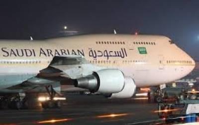 سعودی عرب کا31 مئی سے اندرون ملک پروازوں کی بحالی کا اعلان