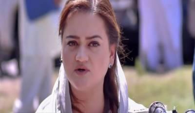 وزیراعظم آخرٹوئٹر کے علاوہ ہیں کہاں ،بڑے بڑے دعوے کرنے والے عمران خان آج لاپتہ ہیں: مریم اورنگزیب