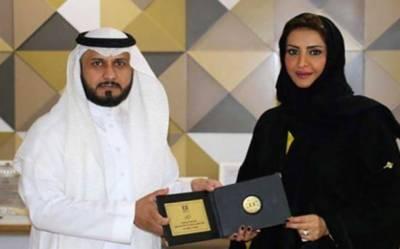 سعودی شہزادی اقوام متحدہ کی سفیر سماجی ذمہ داری منتخب