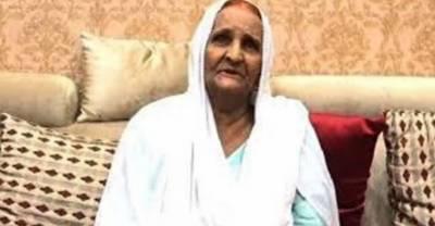 شہید امجد صابری کی والدہ انتقال کرگئیں