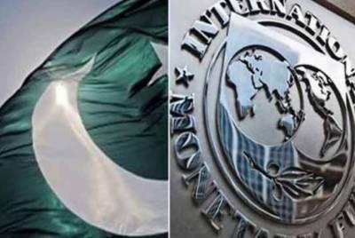 قرض وصولی: پاکستان کی آئی ایم ایف سے بات چیت دوبارہ شروع