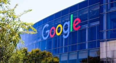 گوگل کا اپنے ملازمین کو 1000 ڈالر اضافی رقم دینے کا اعلان