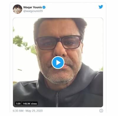 وقار یونس نے سوشل میڈیا چھوڑنے کا اعلان کر دیا