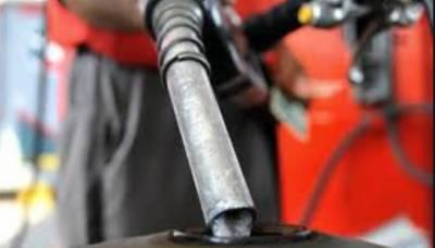 اسلام آباد :پیٹرولیم مصنوعات کی قیمتوں میں 11 روپے تک کمی کی سمری وزارت پٹرولیم کو ارسال
