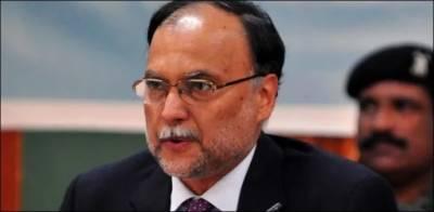 فارن فنڈنگ کیس، الیکشن کمیشن نے احسن اقبال کو طلب کرلیا