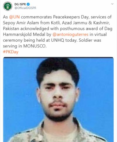 اقوام متحدہ کا پاک فوج کے شہید سپاہی کیلئے امن میڈل