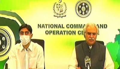 کورونا وائرس کاپھیلاؤ روکنے کیلئے پرہجوم مقامات پر ماسک پہننا لازمی قرار