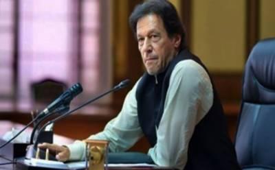 وزیر اعظم عمران خان کی زیرصدارت وفاقی کابینہ کا اجلاس کل ہوگا