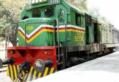 ریلوے کے محدود آپریشن میں مزید 10 ٹرینیں شامل، ٹرینوں کی تعداد 40 ہوگئی