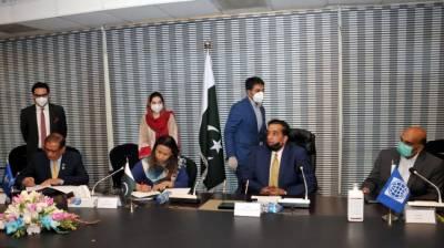 عالمی بینک پاکستان کو18کروڑ اسی لاکھ ڈالر امداد فراہم کریگا