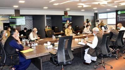 صوبائی وزرائے اعلیٰ کانیشنل کمانڈ اینڈ آپریشن سینٹر کی تجویز کردہ نیگیٹو لسٹ پراتفاق