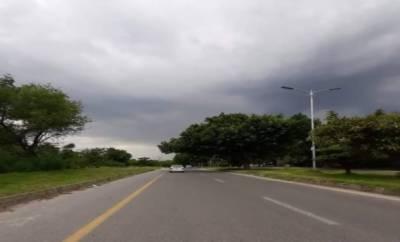 ملک کے بیشتر علاقوں میں آج بھی بارش کا امکان:محکمہ موسمیات