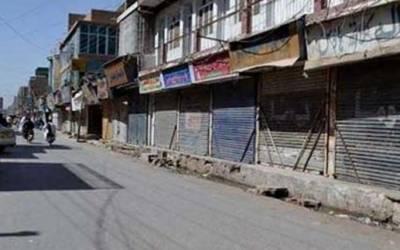 حکومت بلوچستان نے صوبہ بھر میں جاری اسمارٹ لاک ڈاؤن میں مزید 15 دن کی توسیع کر دی