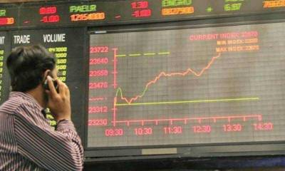 پاکستان سٹاک مارکیٹ میں اضافے کا رجحان،کے ایس ای انڈیکس میں 303 پوائنٹس کا اضافہ