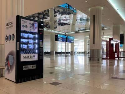دبئی ایئرپورٹ پر حفاظتی سامان کیلئے خودکارمشینیں نصب