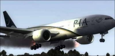 طیارہ حادثہ، کپتان کی خلاف ورزیوں پر مبنی رپورٹ تیار