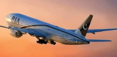 چین میں پھنسے پاکستانی طلباء کو وطن واپس لانے کیلئے قومی ایئرلائنز کی پرواز PK-8872 کل ووہان روانہ ہو گی