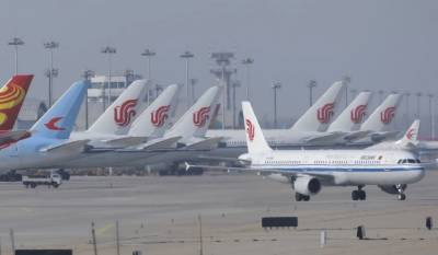 ٹرمپ انتظامیہ نے چین کی فضائی کمپنیوں پر پابندی عائد کردی۔