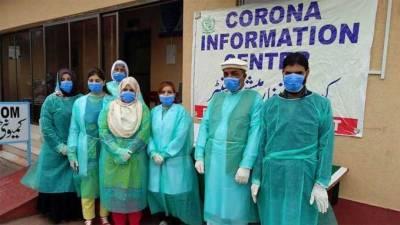 گزشتہ 24گھنٹوں کے دوران ملک میں کورونا وائرس سے 82 افراد جاں بحق