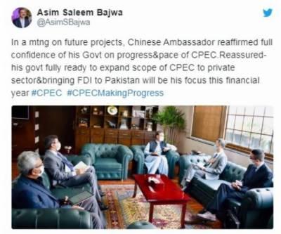چینی سفیرکی چیئرمین سی پیک اتھارٹی سے ملاقات،منصوبے پرمکمل اعتمادکا اعادہ