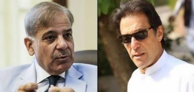 ہتک عزت کا دعویٰ:وزیراعظم عمران خان کو نوٹس جاری