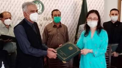 پاکستان،ایشیائی ترقیاتی بینک کے کورونا کیخلاف لڑنے کیلئے ہنگامی امدادکے معاہدے پر دستخط
