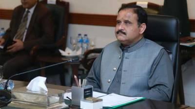 وزیراعلی کا جنوبی پنجاب کیلئے صوبائی سیکرٹریٹ کھولنے کااعلان