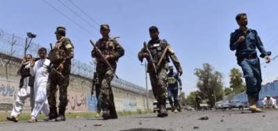 افغانستان میں بم دھماکہ،11 سیکیورٹی اہلکار ہلاک