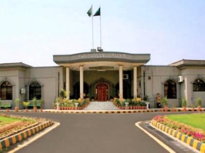 توہین عدالت کیس: عدالت کا وفاقی سیکرٹریز کے نمائندے پیش نہ ہونے پر اظہار برہمی