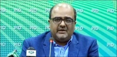 شوگر کمیشن رپورٹ پر حکومت نے ایکشن پلان کا اعلان کر دیا