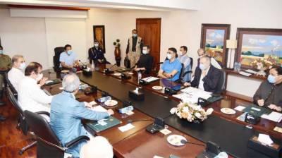 وزیراعظم کی آئندہ بجٹ میں غیر ترقیاتی اخراجات کم کرنے کی ہدایت