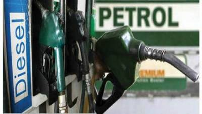 پیٹرول کی قیمتوں کا طریقہ کار ڈی ریگولیٹ کرنے،قیمتوں کے یکسان تعین کا فیصلہ