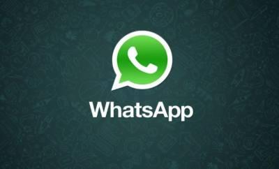 واٹس ایپ صارفین کی سہولت کیلئے نیا فیچر متعارف کرنے کی تیاری