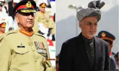 آرمی چیف جنرل قمرجاوید باجوہ کی افغان صدر اشرف غنی سے ملاقات