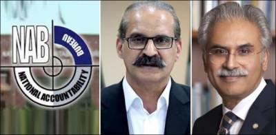 عامر محمود کیانی، ڈاکٹر ظفر مرزا کے خلاف نیب انکوائری ہوگی